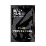 Pilaten Black Head Pleťová maska 6 g pro ženy