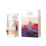 KENZO L´Eau Kenzo Intense Pour Femme Parfémovaná voda 100 ml pro ženy