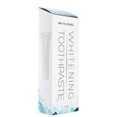 VitalCare Bělicí zubní pasta White Pearl (Whitening Toothpaste) 75 ml unisex
