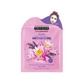 Freeman Zklidňující látková maska Lotos a levandulový olej (Calming Sheet Mask) 25 ml pro ženy