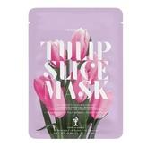 Kocostar Hydratační plátková maska Tulipán (Slice Sheet Mask) 20 ml pro ženy